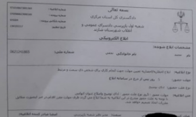 sanad-najafi-300x178.png