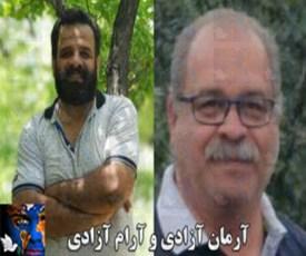 بهائیان ایران .jpg