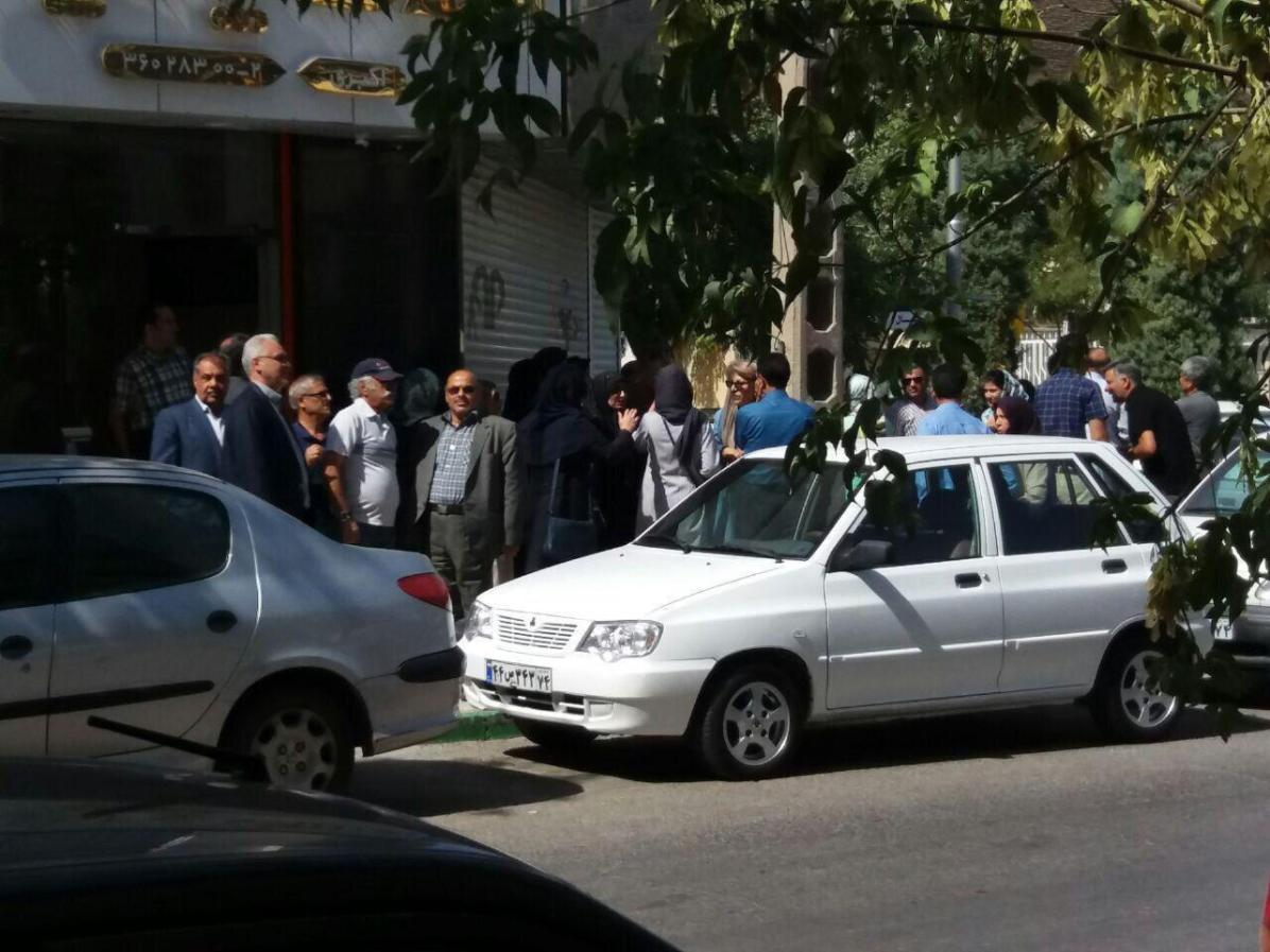 تجمع اعتراضی مالباختگان موسسه کاسپین