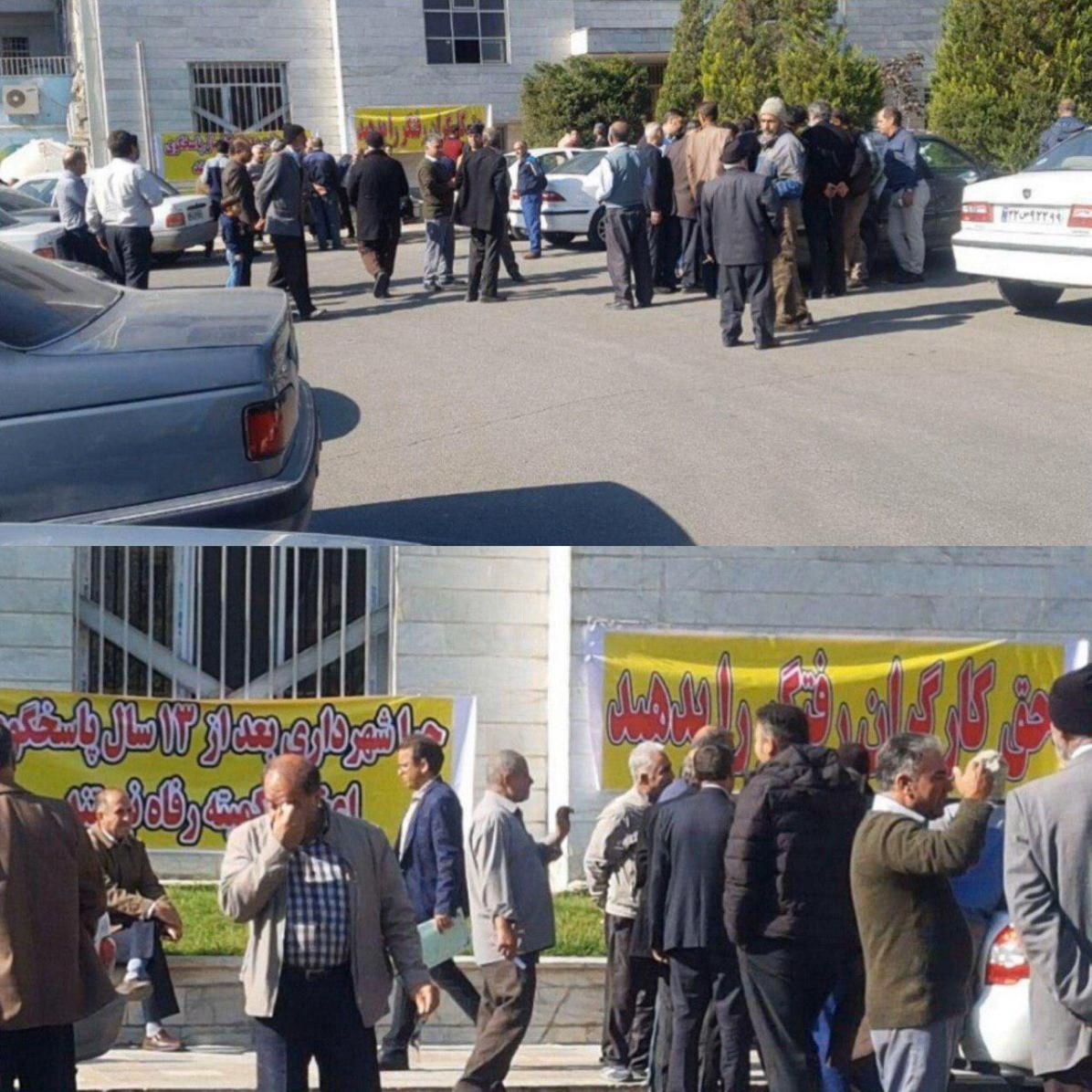 شهرداری شهریار