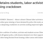 China's Crackdown on Student Labour Activists, by Sue-Lin Wong and Christian Shepherd of Reuters