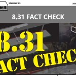 Fact Check: 831 Police Violence in Prince Edward MTR Station
