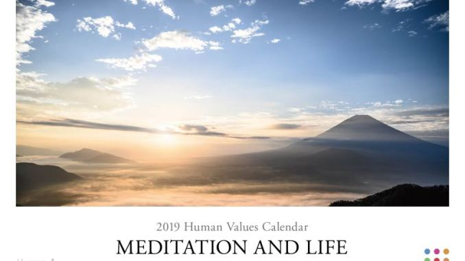 2019 Calendar Meditation And Life Human Values Institute
