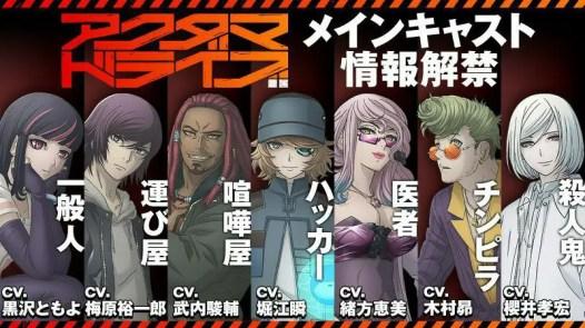Akudama Characters