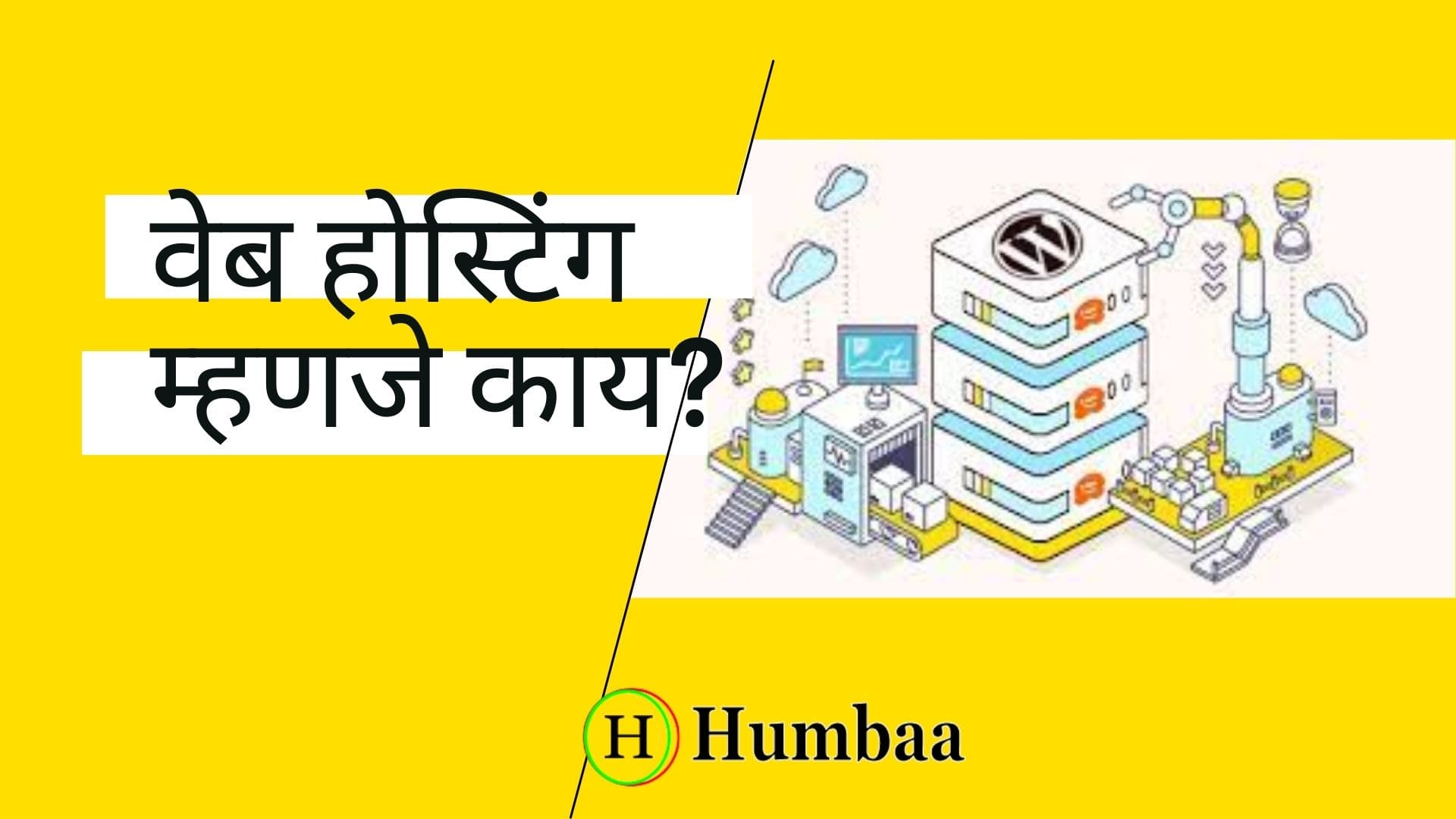 What Is Web Hosting Information In Marathi