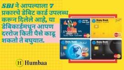7 types of sbi debit card in india