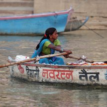Ganges (woman rower)