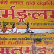 Exhortations from the ghats