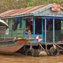 Tonle Sap floating village (young child)
