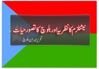 Balochistan 24