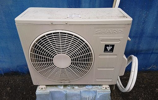 Image of What should humidity be in house with air conditioning
