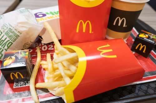 McDonald's Understands the Importance of Branding