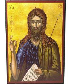 ΕΙΚΟΝΑ Ο ΑΓΙΟΣ ΙΩΑΝΝΗΣ Ο ΠΡΟΔΡΟΜΟΣ 20Χ14CM  IP-161-107