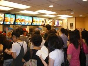 fast food restaraunt