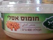 Tnuva's hummus
