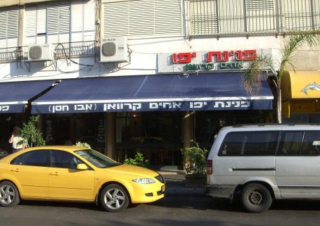 אבו חסן החדש, מעבר לרחוב