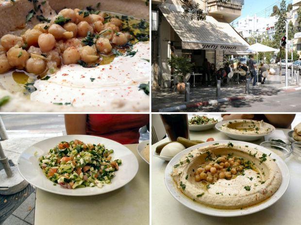 חומוס נחמני תל-אביב
