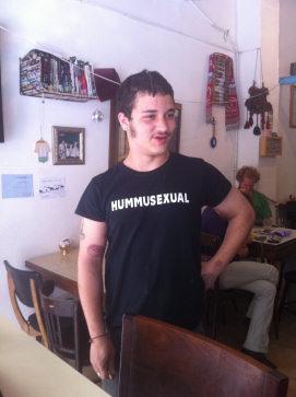 יוני, hummusexual לתפארת