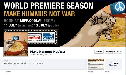 """""""עשו חומוס, לא מלחמה"""""""