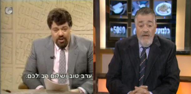 תחקירי החומוס, כלבוטק 1998, 2008