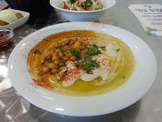 Hummus-Ami-plate