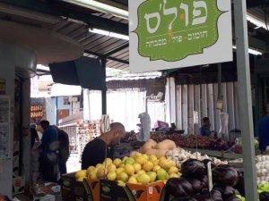 פול'ס, חומוסייה בשוק התקווה