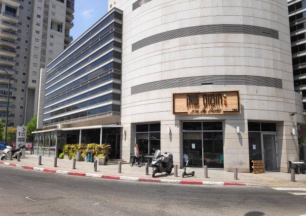 חומוס שוק, בפינת בן-גוריון ואבא הלל