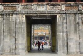 王の門(午門)