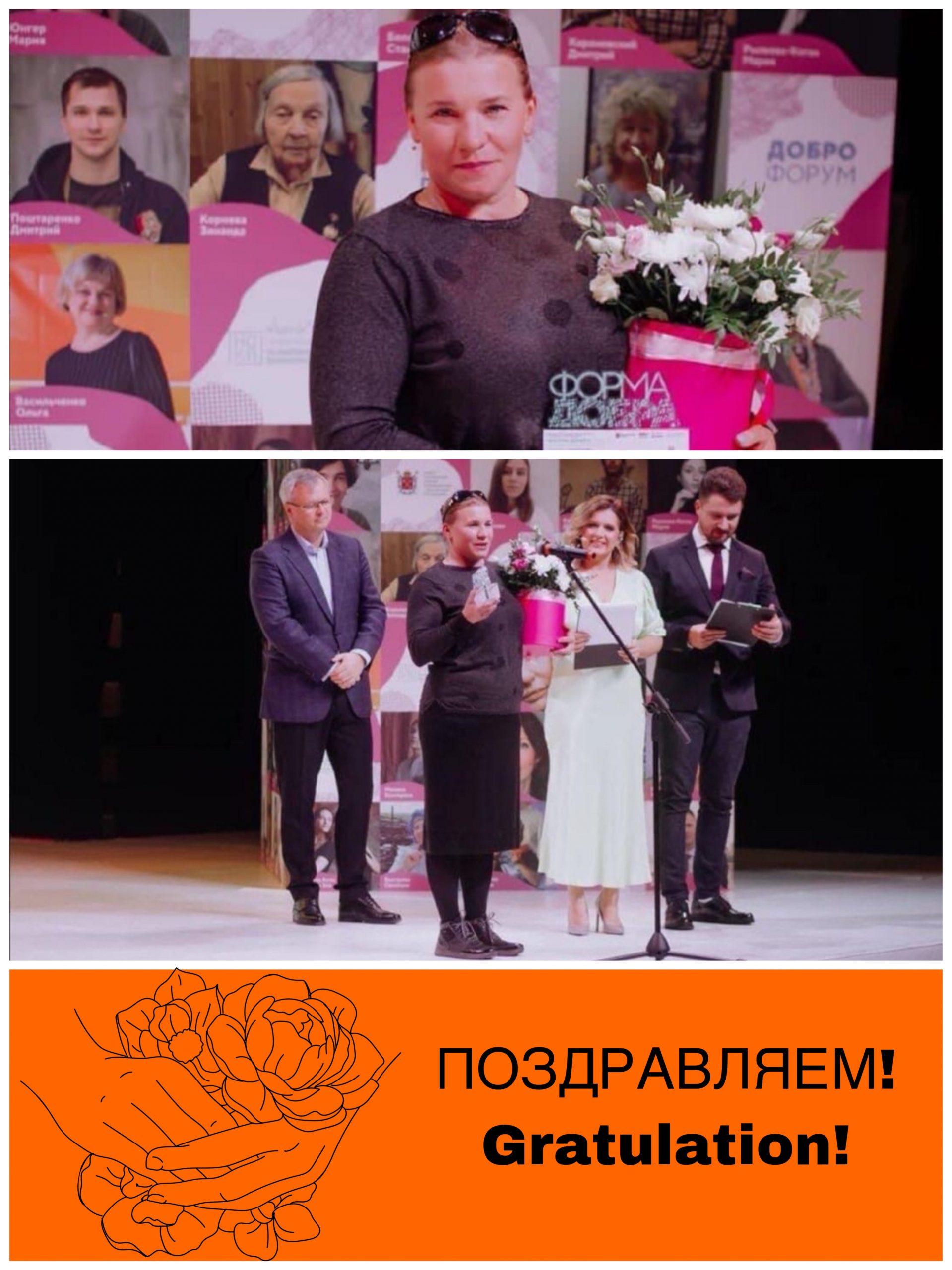 St Petersburg gewinnt einen Preis