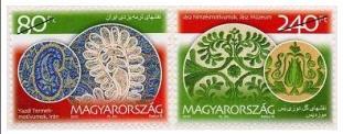 Iranian-Hungarian stamp