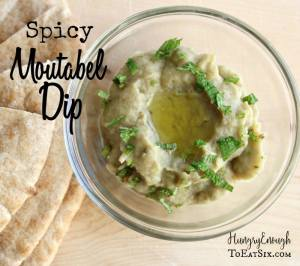 Moutabel is a yummy dip made from roasted eggplant and tahini. Extra flavor is blended in with ingredients that can include garlic, lemon juice, hot peppers or pomegranate seeds.