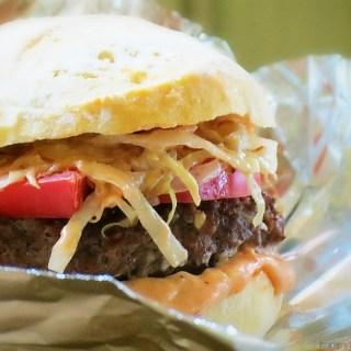 Chimichurri (Dominican Burger)