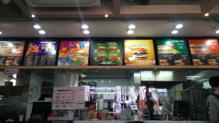 First fast food (Burger King) in Korea
