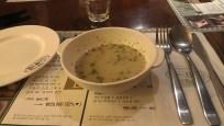 Free vegetable soup?! YUM