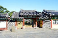 Hyanggyo Confucian Shrine & School