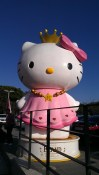 He'rro Hello Kitty!