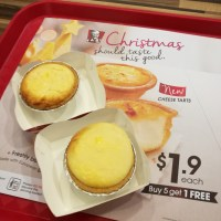 KFC Singapore: Cheese Tarts