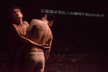 不畏虎《獨幕劇》-15