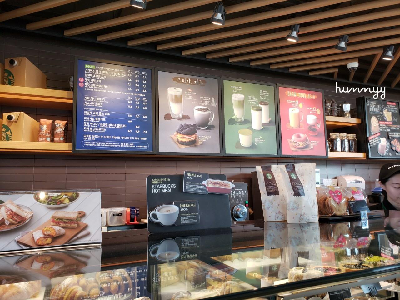::Korea:: Starbucks in Jeju Island!!