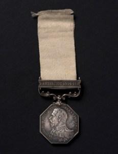 polar-medal-a-250