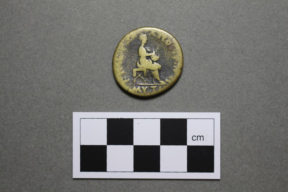 Julia Procula coin (reverse)