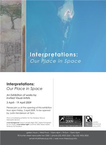 Invitation to the Interpretations Exhibition