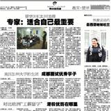 Hunter Programs China JSerra Catholic High School