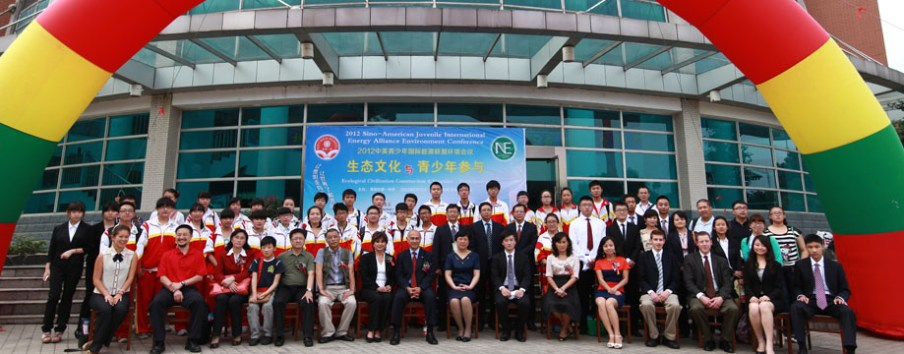 Hunter Programs Education Services helps organize environment conference in China