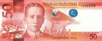 Philippine Money 50 Peso Bill