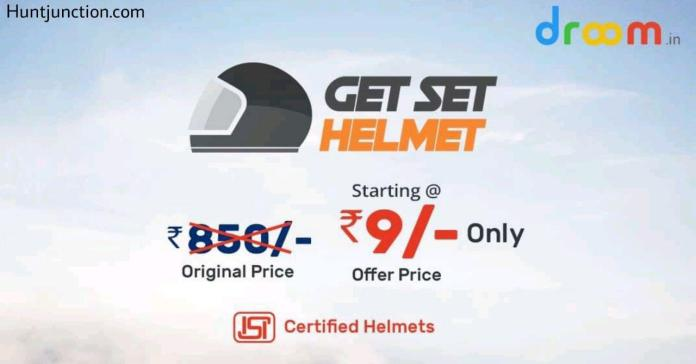Droom Flash Sale: Buy Helmet at just Rs.9 | Only One per order 2020
