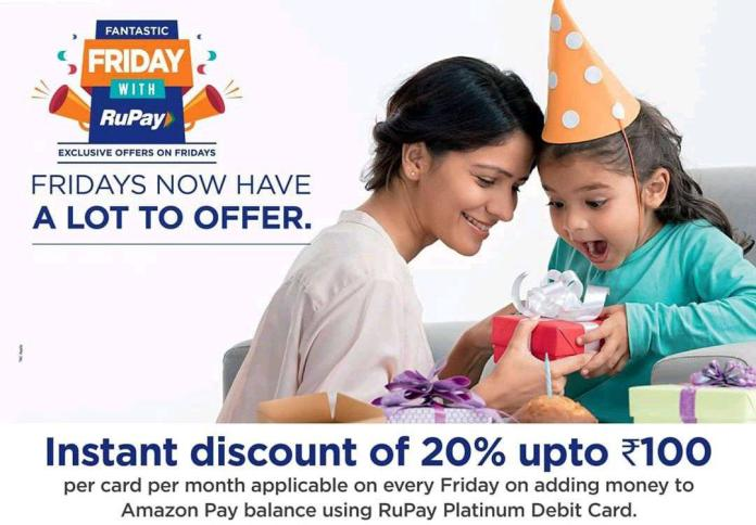 Amazon pay 20% Off On add Money Using Rupay Platinum Card   Fantastic Friday With RuPay