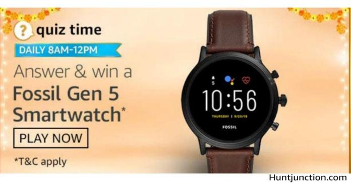 Amazon 2 October 2020 Quiz Answers & Win a Fossil Gen 5 Smartwatch