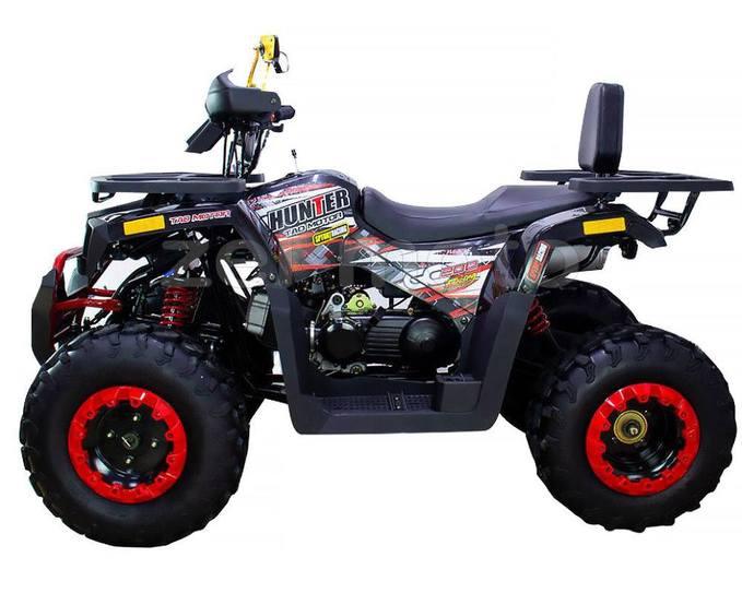 Avantis Hunter 200 Quad Bike