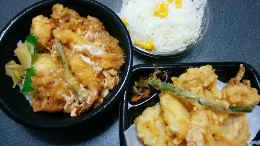 ほっともっと新商品、海鮮天丼VS海鮮天とじ丼|弁当を食べ比べてみた